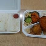 キッチン ちかみち - お弁当セット