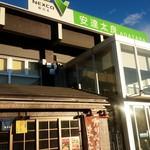 安達太良サービスエリア上り線ショッピングコーナー -