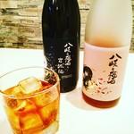 GENkatsugi - 梅酒