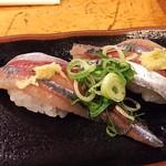 魚心 - いわし