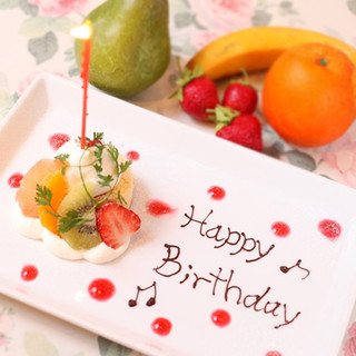 お誕生日の特典に、バースデープレートをプレゼント!