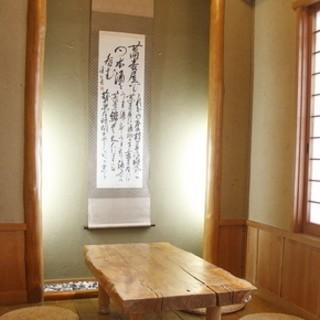 プライベートな空間を確保した半個室は、接待にも重宝