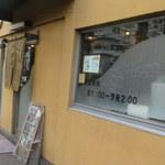 79445089 - 開店時刻は午前11時です