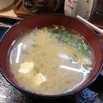利根 - ☆味噌汁。鯛のアラが入ってます。鯛の出汁が良く出てます。