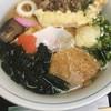竹酔亭 - 料理写真:日本三大饂飩(*´ω`*)五島うどん