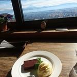 79447074 - 富士山    甲府盆地  が 見えます     すばらしい眺望