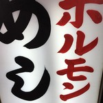 名阪上野ドライブイン おすみ - 入り口