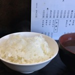 79447561 - ご飯 と貝汁でホルモンを待ちます