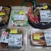 ジェイアール生鮮市場 - 料理写真:弁当と惣菜軍団