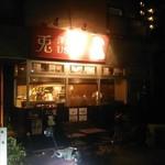 洋食かつ 兎 - 煌々と光る店