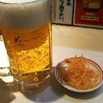 79452368 - とりあえずビール