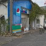 カフェトーチカ - 外観(道から見た所)