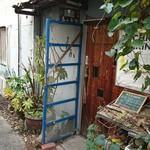 カフェトーチカ - 外観(入口2)