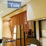 79458806 - 店頭