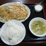 口福飯店 -