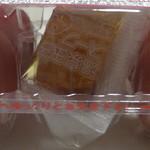 たまごのお店CoCCo - 料理写真:温泉たまご(5個入り)