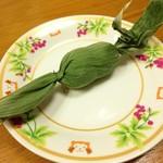 宝来堂製菓 - 笹だんご…税込670円