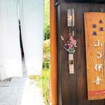 町家茶屋 古伊 - カフェの入口