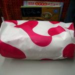 お弁当 紅や - ボクが知っている限り、25年以上は変わっていない包み紙