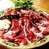 肉汁しゅうまいとジンギスカン・ラムしゃぶ 焼酎居酒屋酎ばっか 高田馬場店
