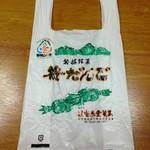 宝来堂製菓 -