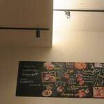 イタリアン&ビストロ 荏原町 BISTRON - 店内の様子