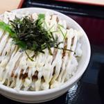 中華そば うりぼう - チャーシュー丼
