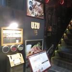 UZU -