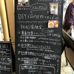 低糖質cafe&bar華美 -