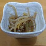 鰻専門店 愛川 - お通し