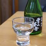 鰻専門店 愛川 - 雪の茅舎 山廃 純米