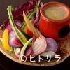 ビストロ酒場 伊達男 - 料理写真:珍しい野菜を使った『彩り野菜のバーニャカウダ 〜白みそ風味のソース〜』