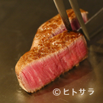 ステーキ 海鮮 鉄板焼き 五稜郭 - お店の雰囲気