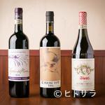 ボッテガ - 料理に寄り添うイタリアワインから、食後酒まで