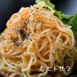濃厚担担麺 博多 昊 - ひと味違った辛さへのアプローチ『汁なし担担麺』