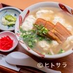 ななほし食堂 - 沖縄そばと三枚肉とのコラボ、深い味わいの『ゆしとうふそば』