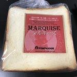 ポンパドウル - 料理写真:店内で1番高かった食パン