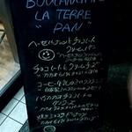 ブーランジェリー ラ・テール - 外看板