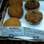 79471410 - 五種類の野菜煮込み 250円