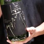 天ぷらと日本酒 明日源 - 義左衛門(伊賀)