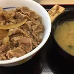 松屋 - プレミアム牛めし(並) 380円