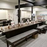 山本屋本店 - 広々としたモダンな和の空間