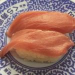 無添くら寿司 - 1位 熟成まぐろ 100円+税