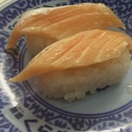 無添くら寿司 - 2位 とろサーモン 100円+税