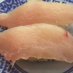無添くら寿司 - 5位 熟成 びんちょう赤身 100円+税