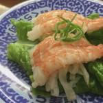 無添くら寿司 - 9位 シャリ野菜えび 100円+税