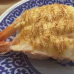 無添くら寿司 - 炙りえびチーズ 100円+税