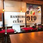 ハンバーグ&カレー クイック -