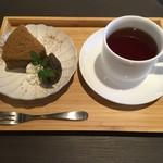 CHAI茶房 -