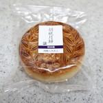 79476188 - 胡桃月餅(黒あん)